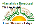 Aljamahirya TV stream