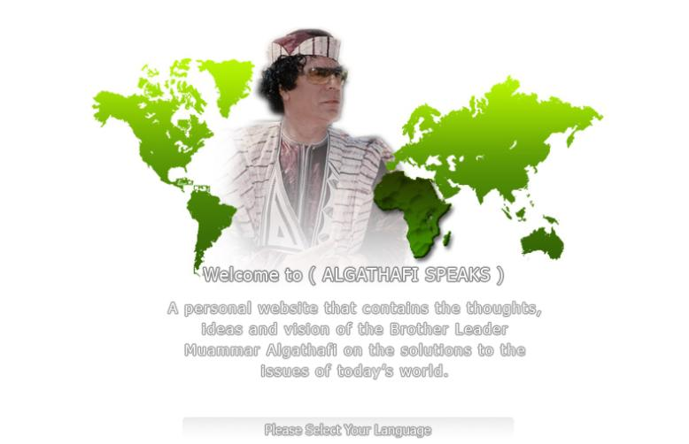 Al Gaddafi speaks...