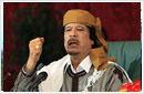 Leader Muammar Al Gaddafi