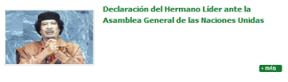 Declaración del Hermano Líder ante la Asamblea General de las Naciones Unidas