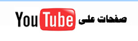 Al Gaddafi on Youtube