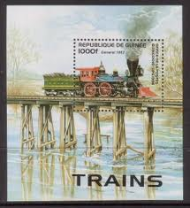 Guinea Trains Stamp