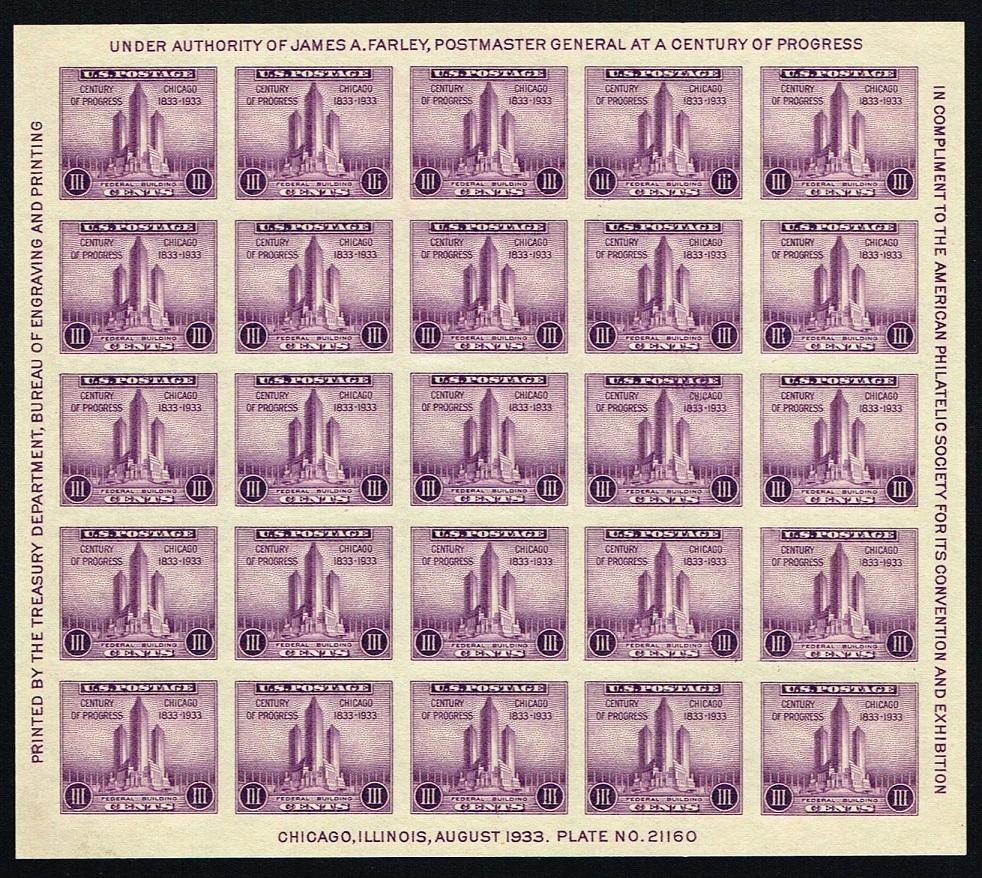 United States #731 Mint