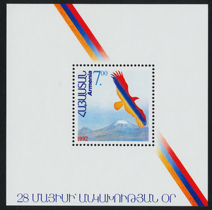 Armenia Mint Souvenir Sheet