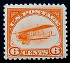 United States First Air Mail Stamp