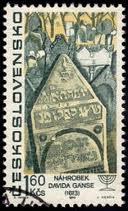 Czechoslovakia #1475-80