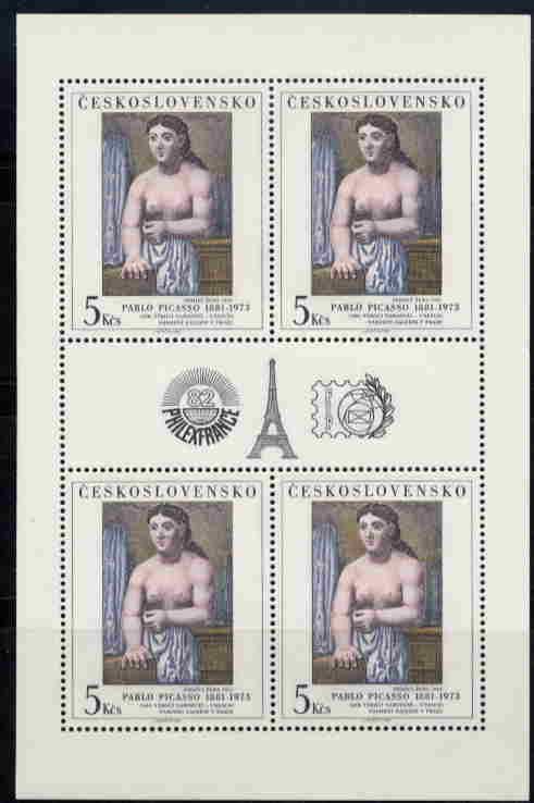 Czechoslovakia #2390A