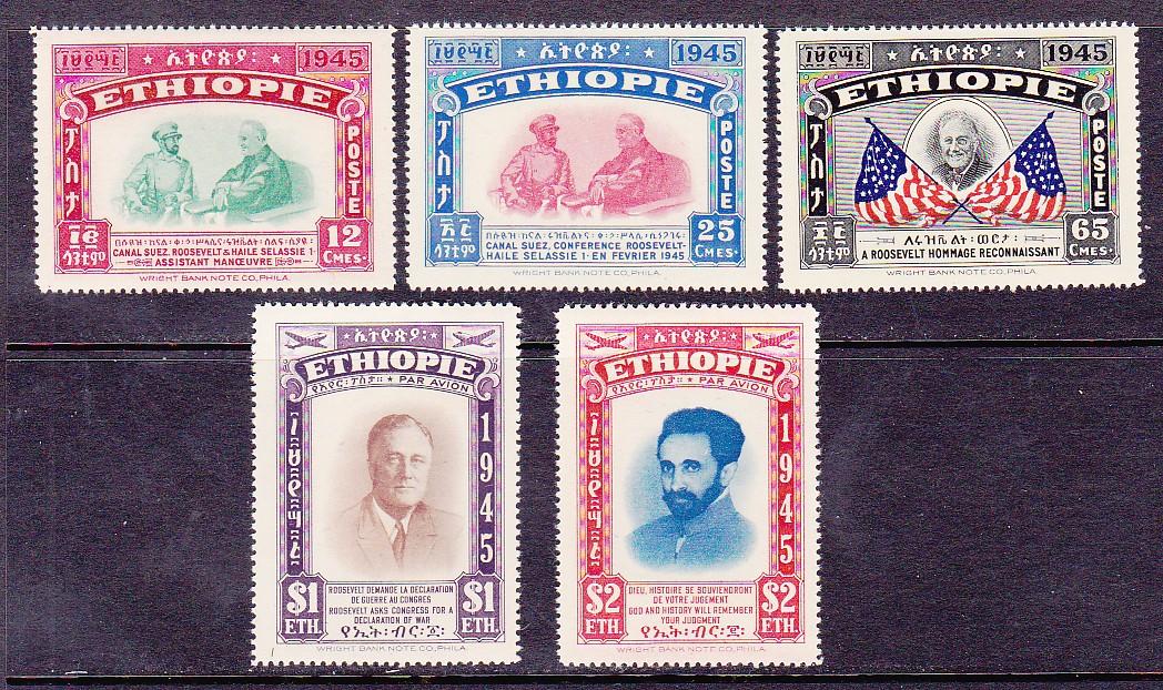 Ethiopia Americana Set