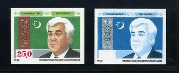 Turkmenistan Error Stamps