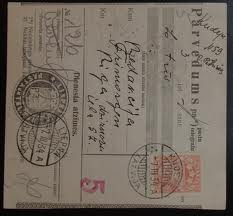 Latvia Postal Money Order Coupon