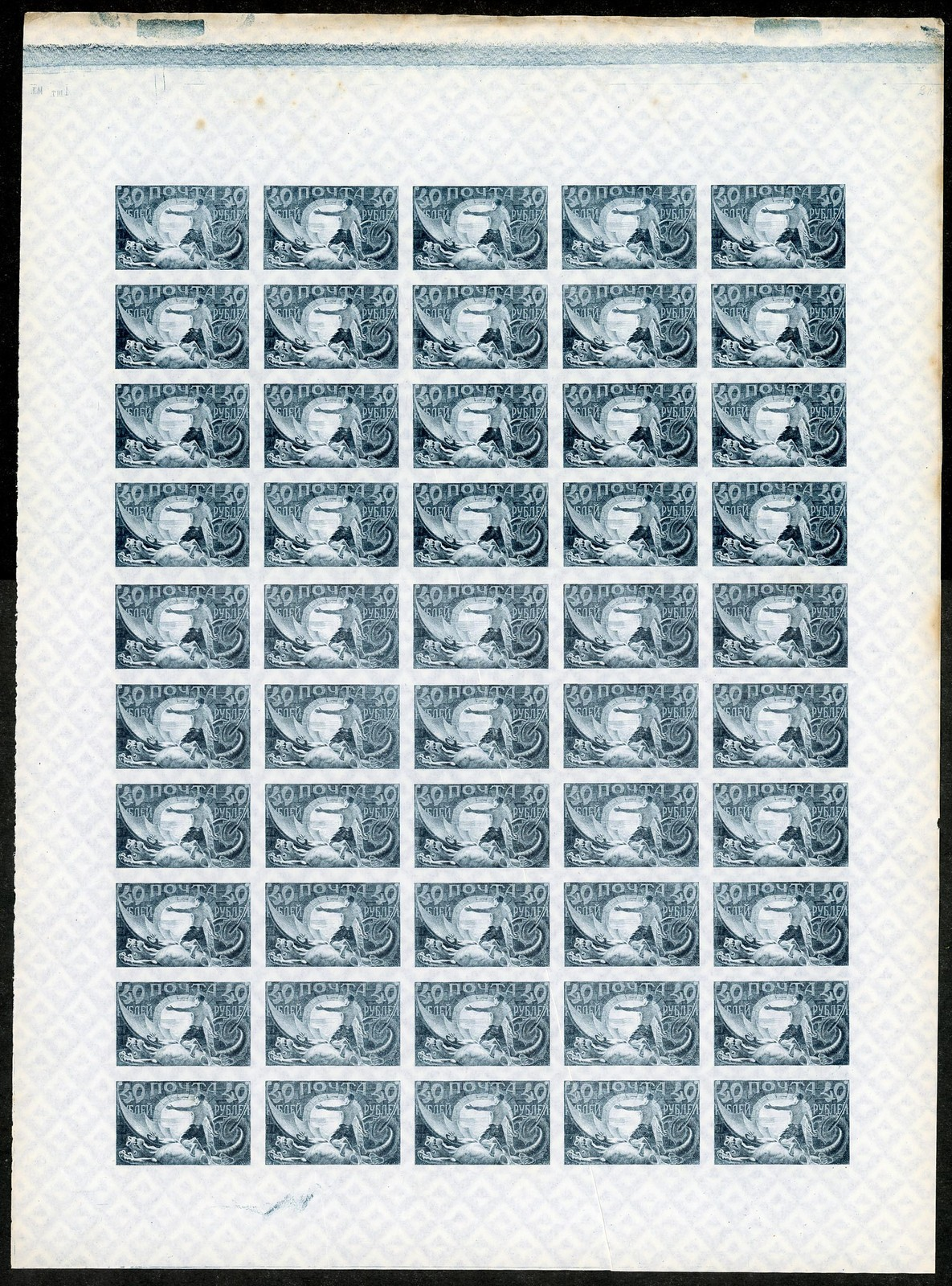 Russia Dragon Slayer Stamp Full Sheet of 50
