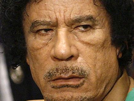 The REAL Face of Muammar Al Gaddafi!