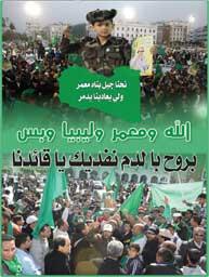 Aljamahiria.org