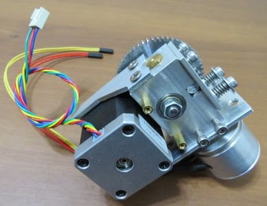 The metal extruder unit