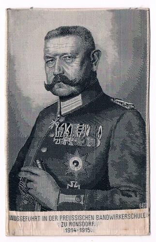 Hindenburg Gedenkstaette Ostpreussen