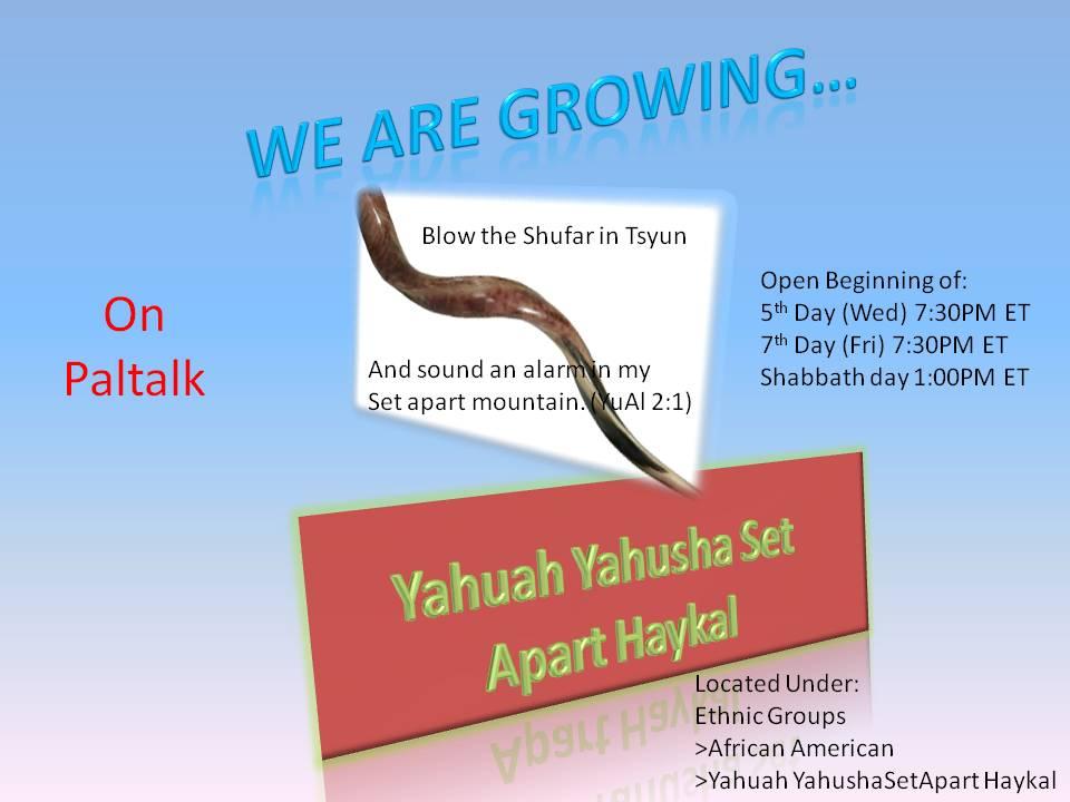 Yahuah Yahusha Set Apart Haykal