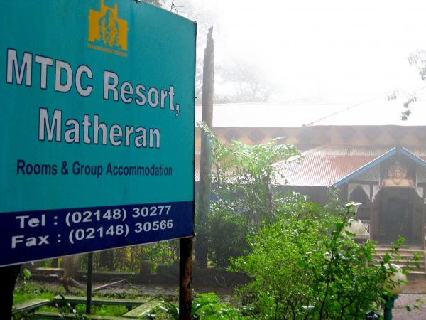 Mtdc Resort Booking 24 Hrs